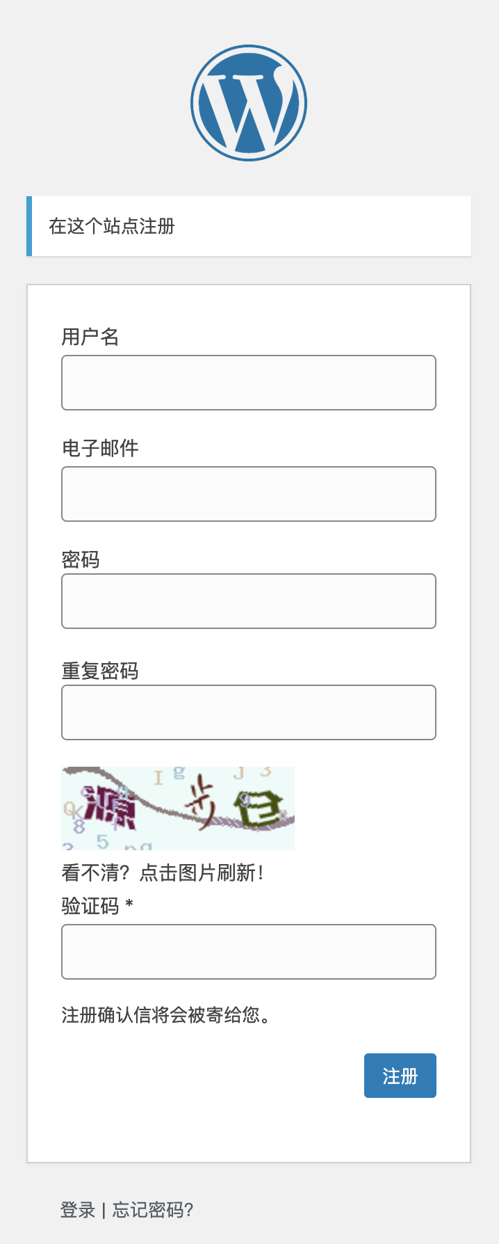 Comments form with Mimi Captcha