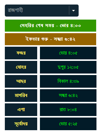 Prayer Timetable with Sehri & Iftar Card in Bangla.