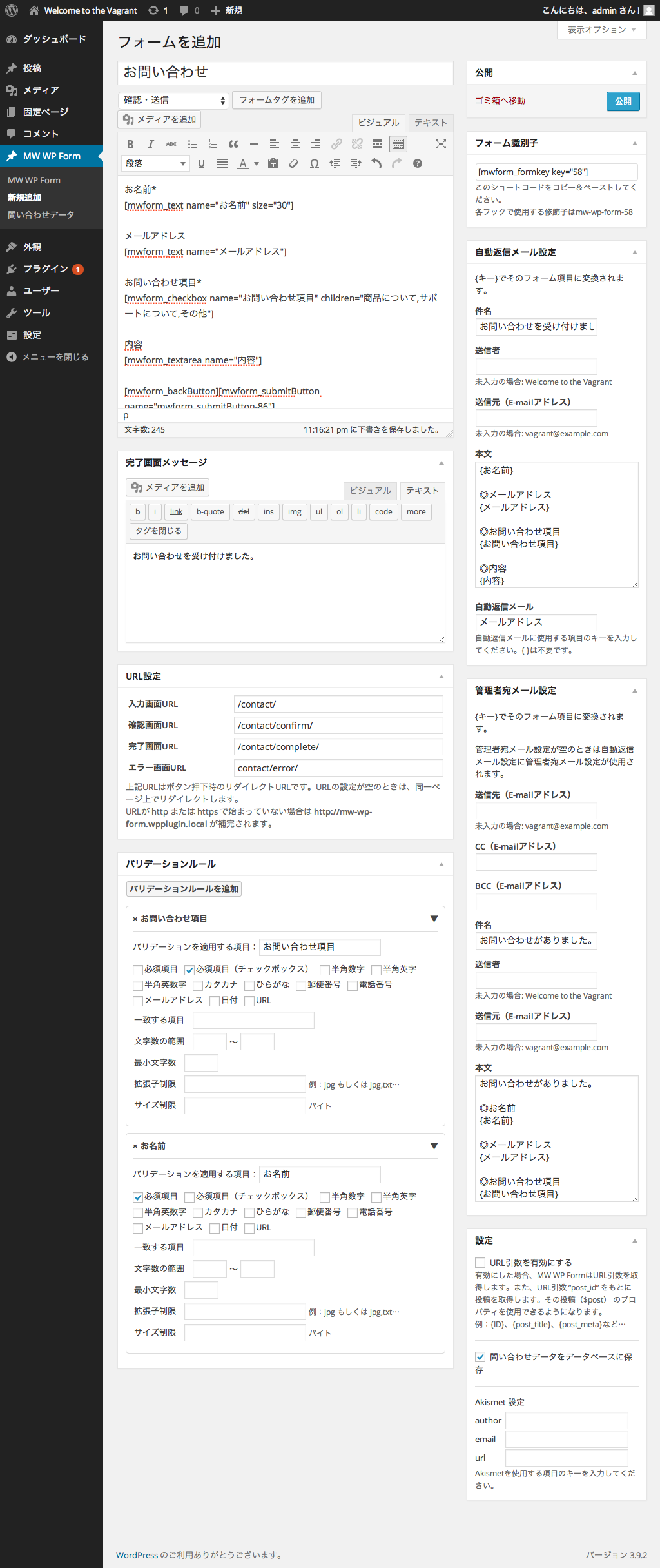 Form creation page.