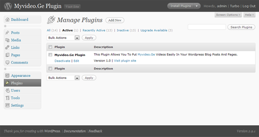 Myvideo.Ge Plugin in WordPress Admin Panel Plugins list