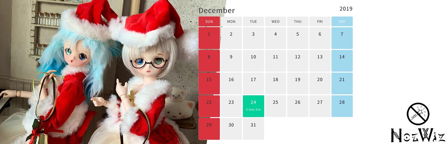 NotWiz Calendar Block