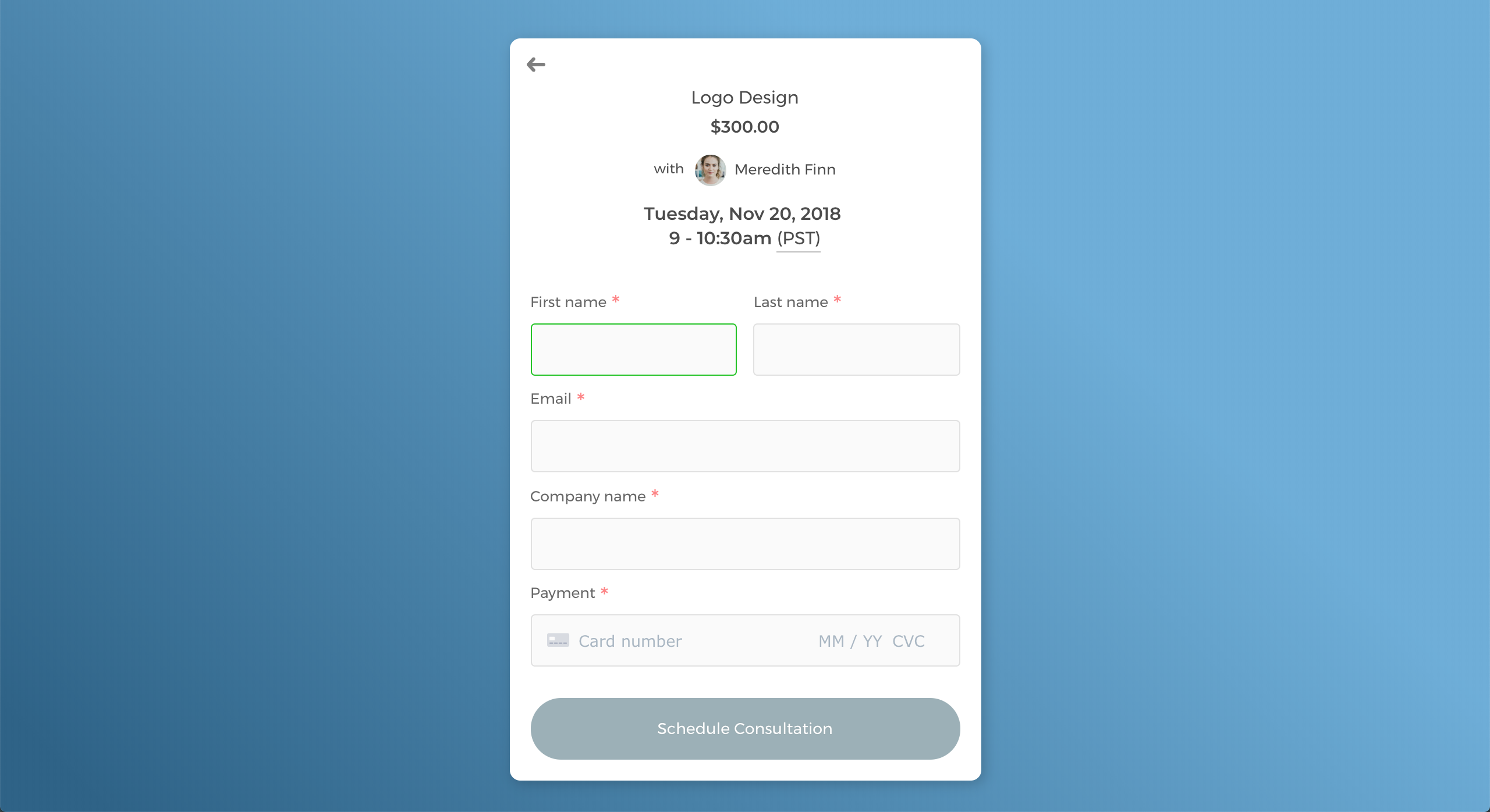 Guest intake form