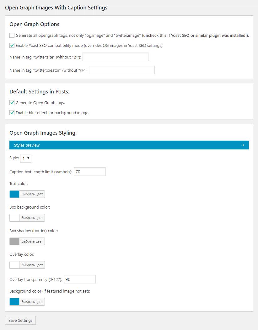 Plugin settings in admin panel