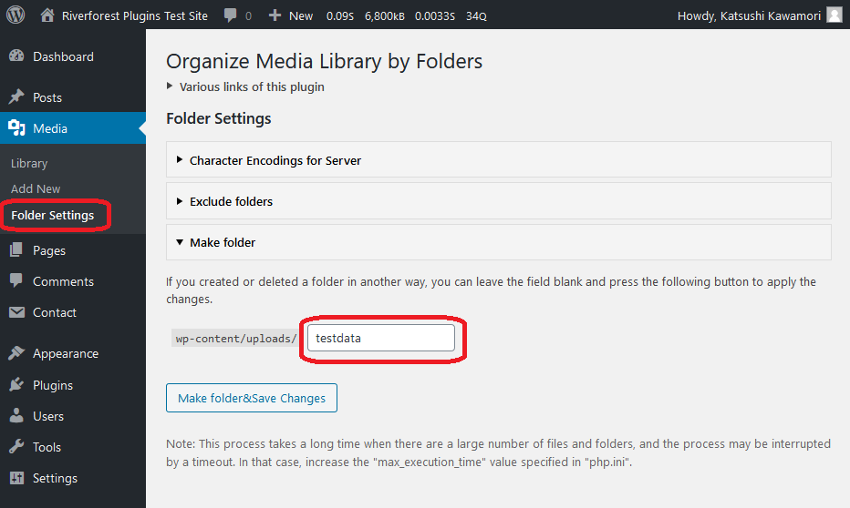 Organize Media Library by Folders – WordPress plugin | WordPress.org