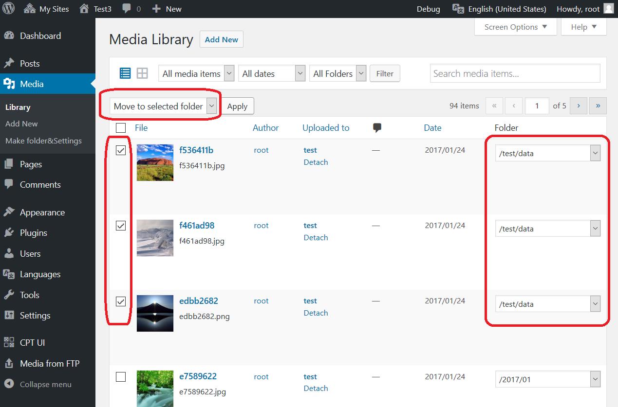 メディアを任意のフォルダで管理できるようにするプラグイン「Organize Media Library by Folders」の画像|Knowledge Base