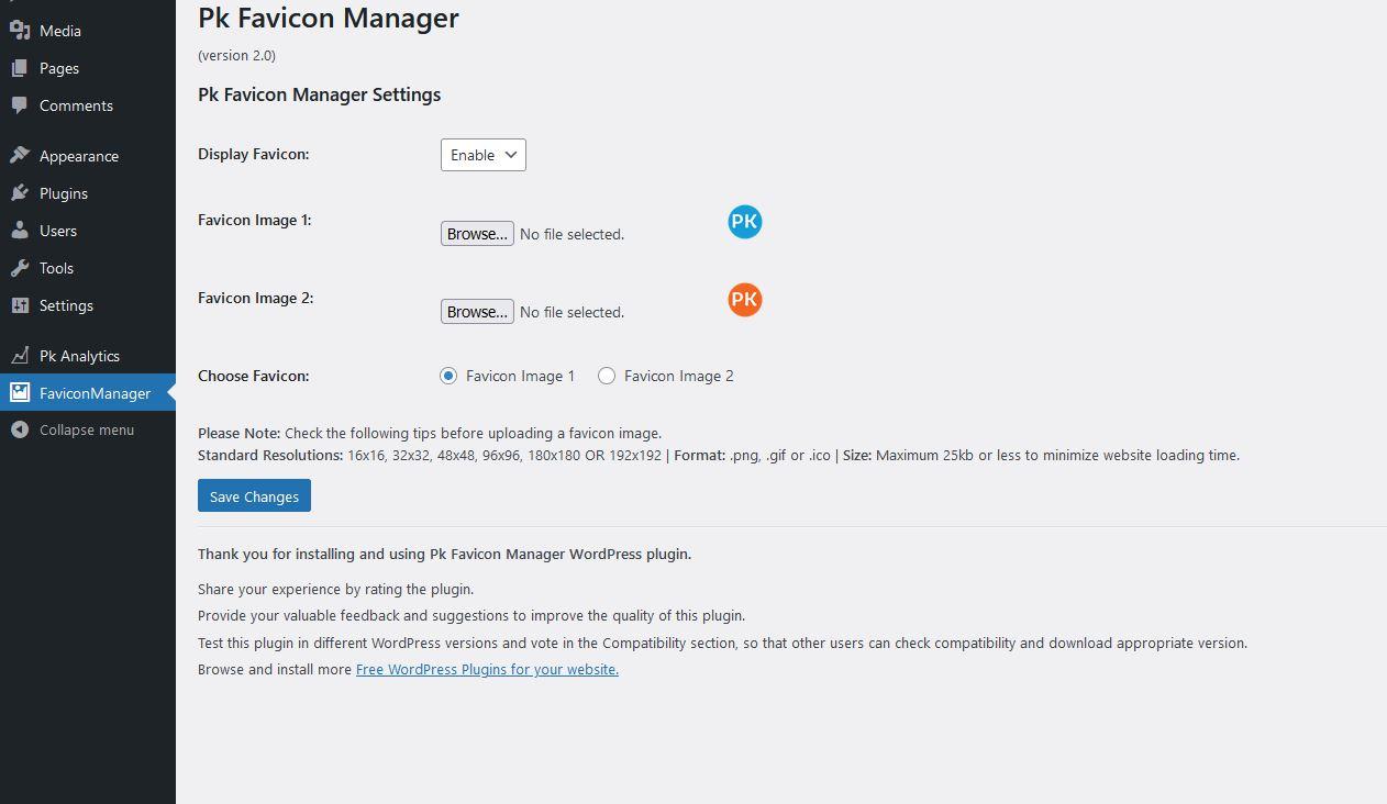 PhpSword Favicon Manager Screenshot 1