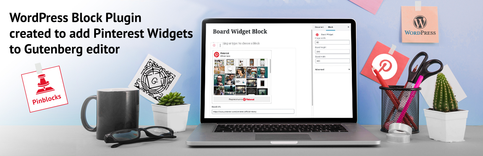 Pinblocks — Gutenberg blocks with Pinterest widgets