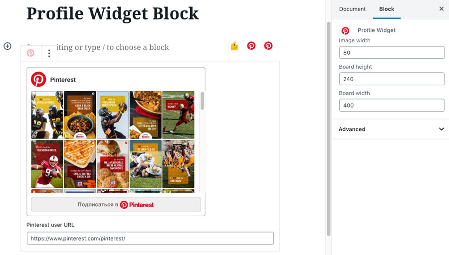 Profile Widget Block — insert Pinterest profile to your posts and pages.