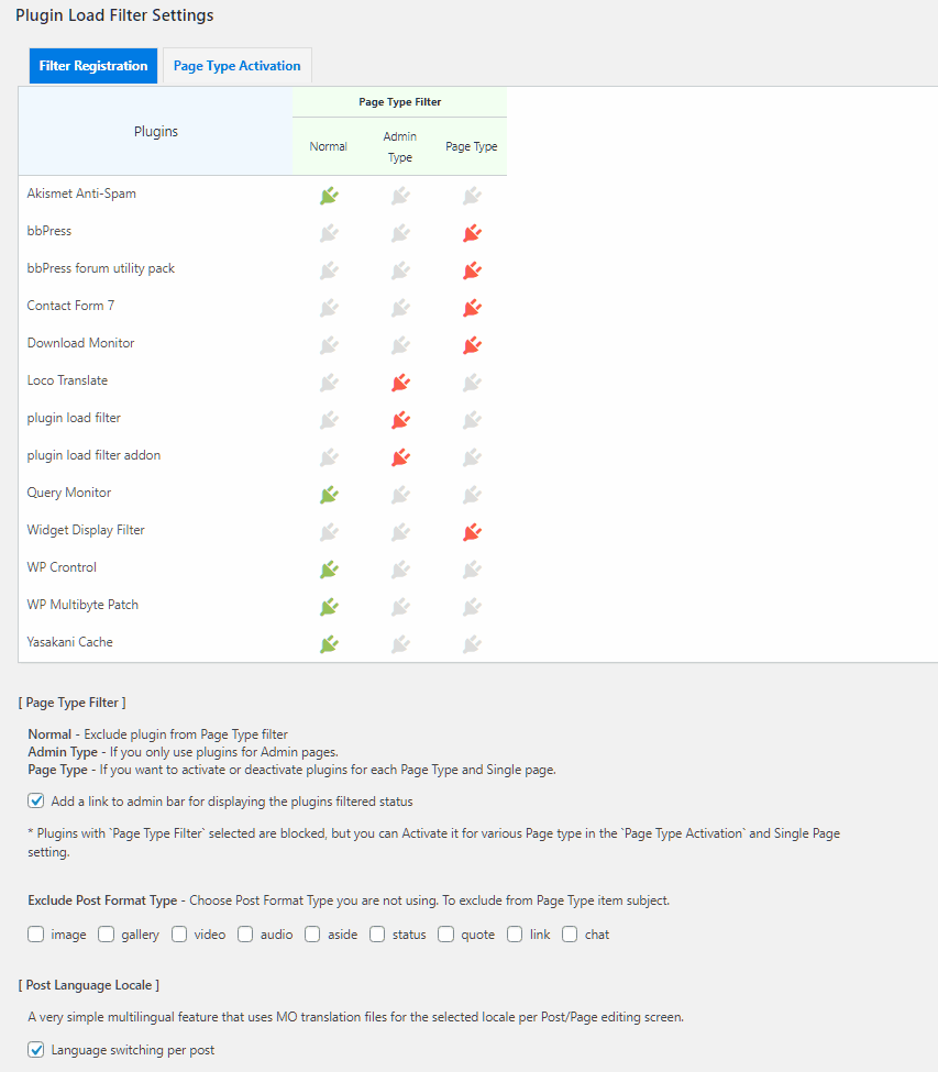 Filter Registration setting.