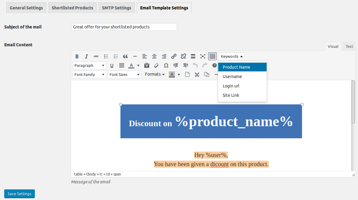 Email Template setting page
