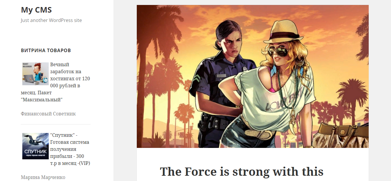 Выравнивание картинки слева от текста в рекламном блоке.