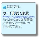 Pz Linkcard Wordpress プラグイン Wordpress Org 日本語