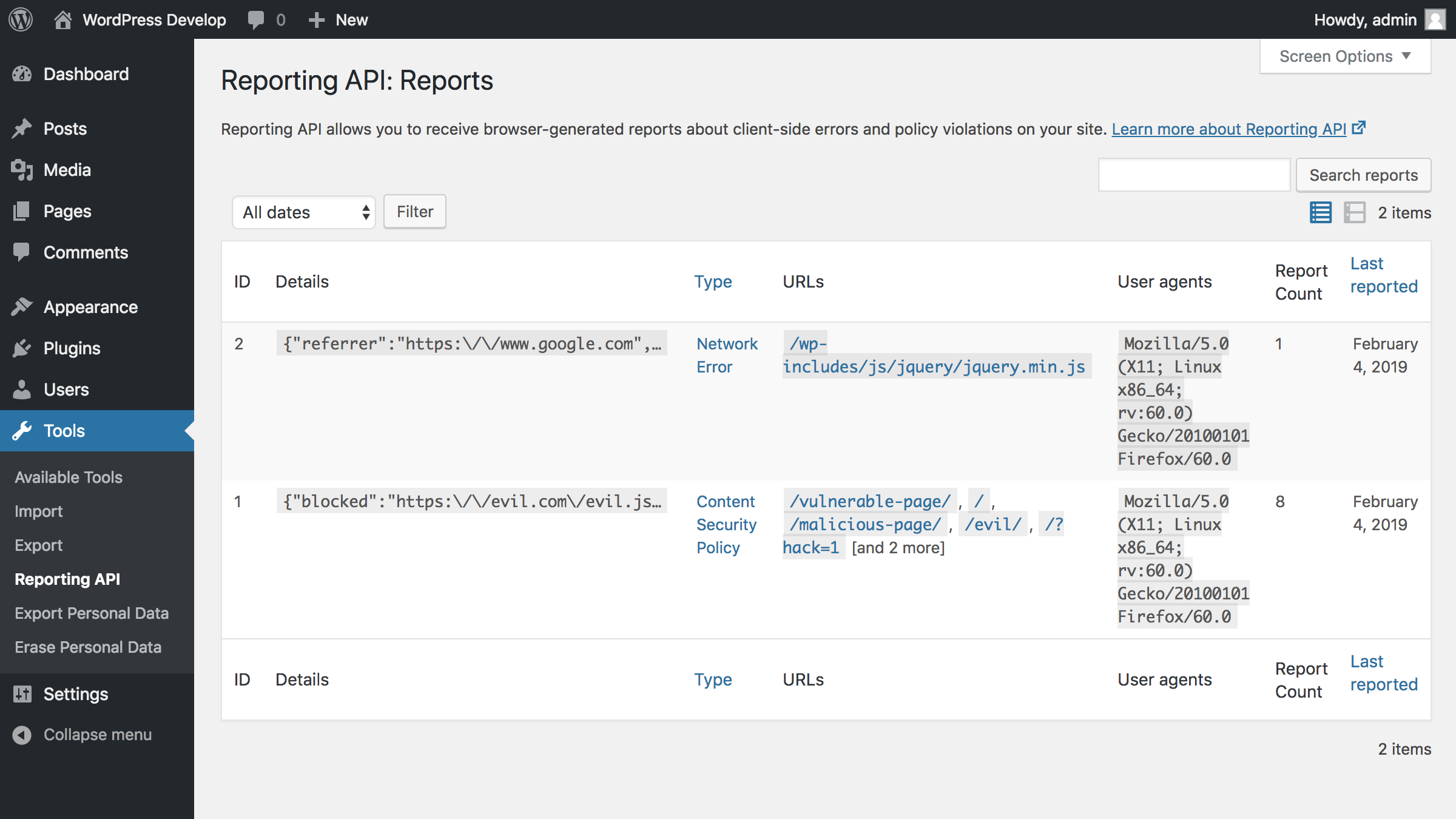 Reports admin screen with list view