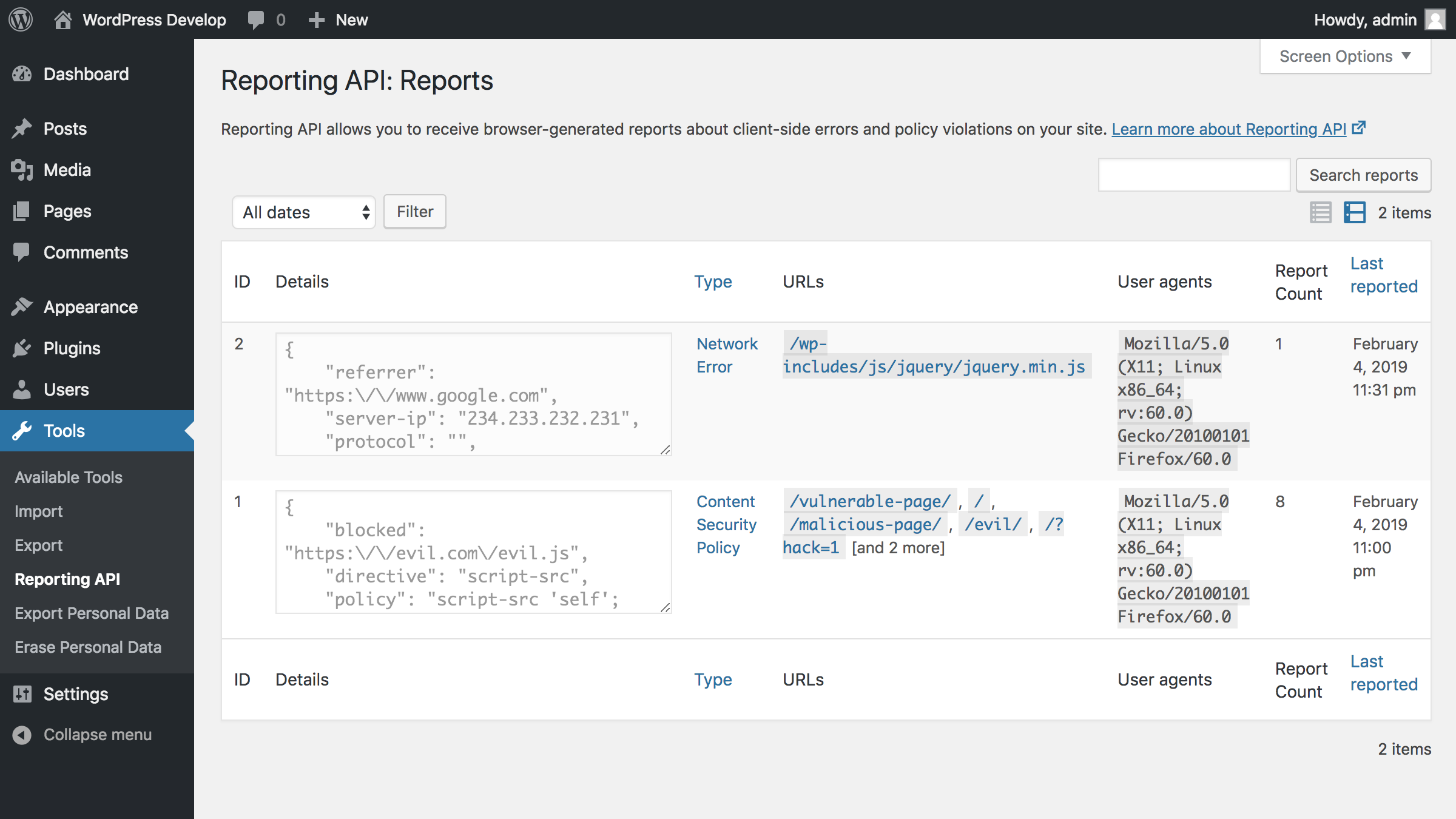 Reports admin screen with excerpt view
