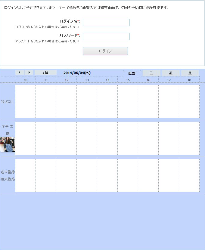 salon-booking screenshot 1