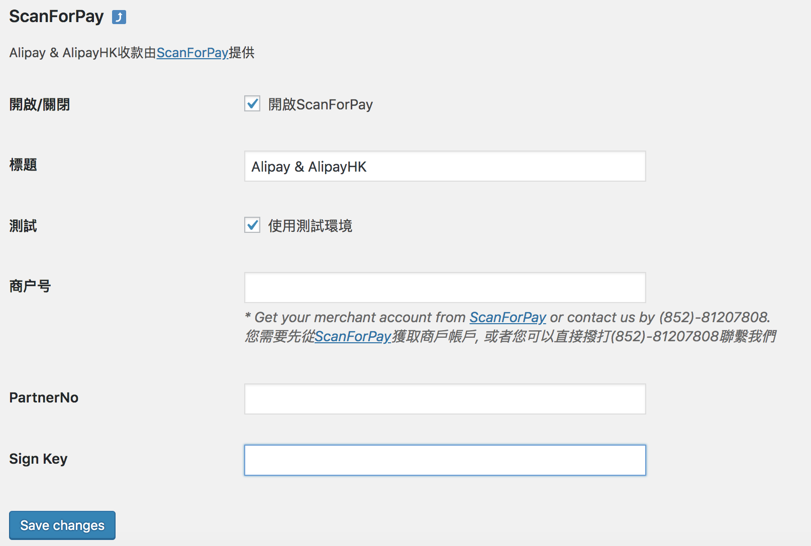 ScanForPay – Alipay & AlipayHK & WechatPay Payment Solutions for WooCommerce