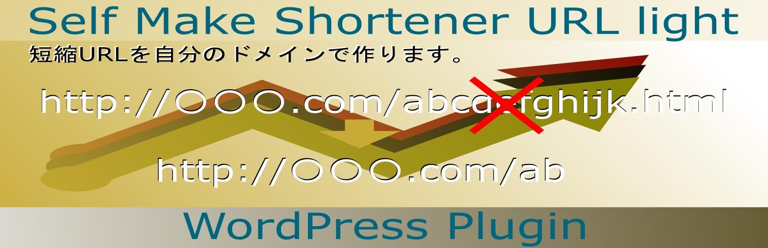 Self Make Shortener URL light