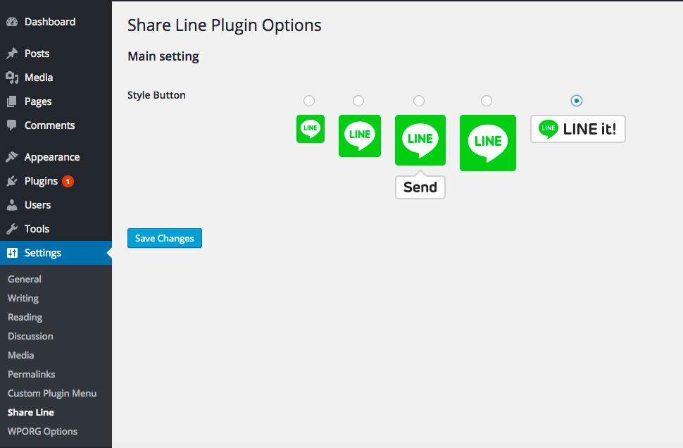 ویژگی های افزونه وردپرس انتشار مطالب وردپرس در لاین Share Line