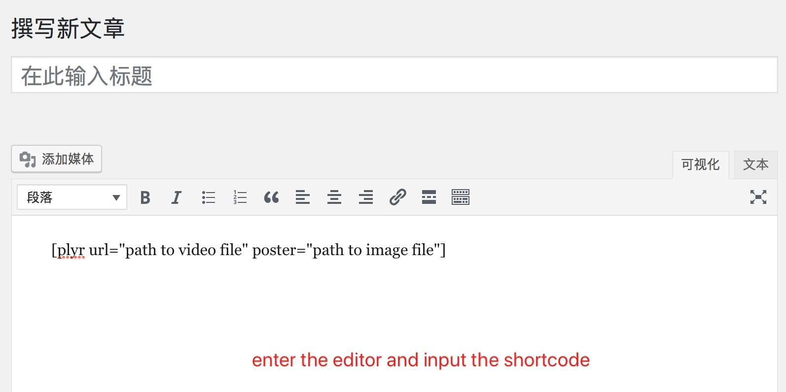 Enter the WordPress Editor and input the short code to add Plyr Player.