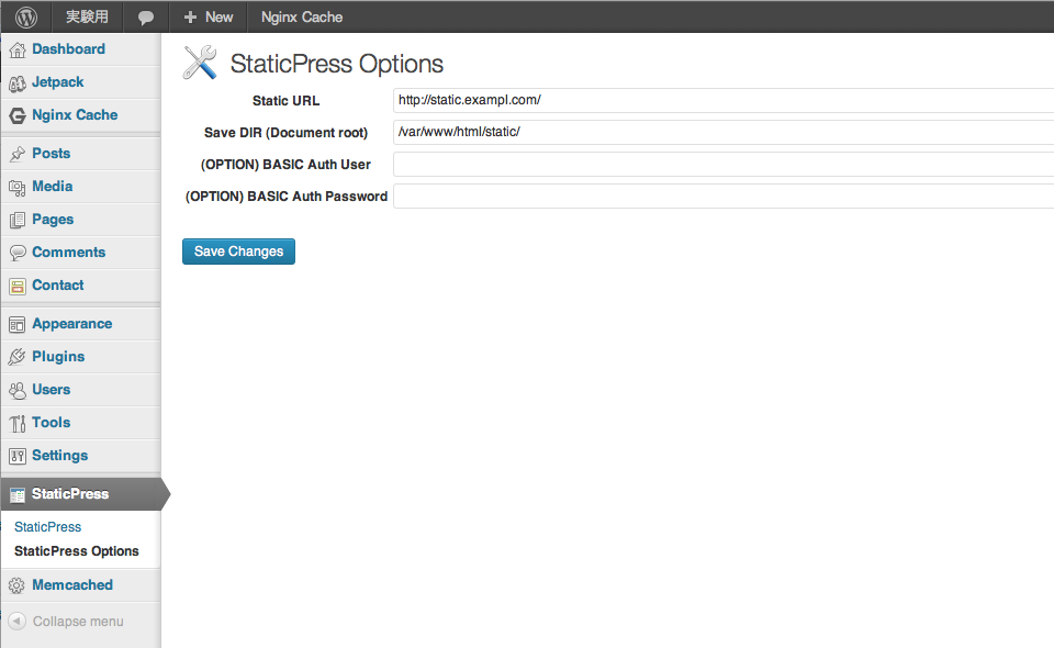 staticpress screenshot 2