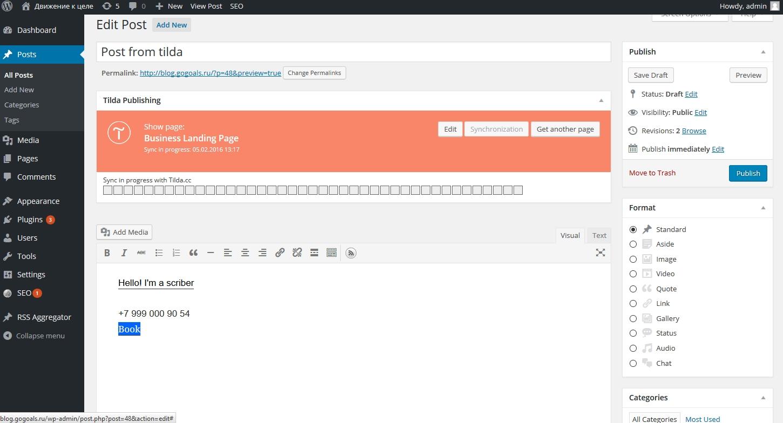 Page where plugin on: screenshort2.jpg