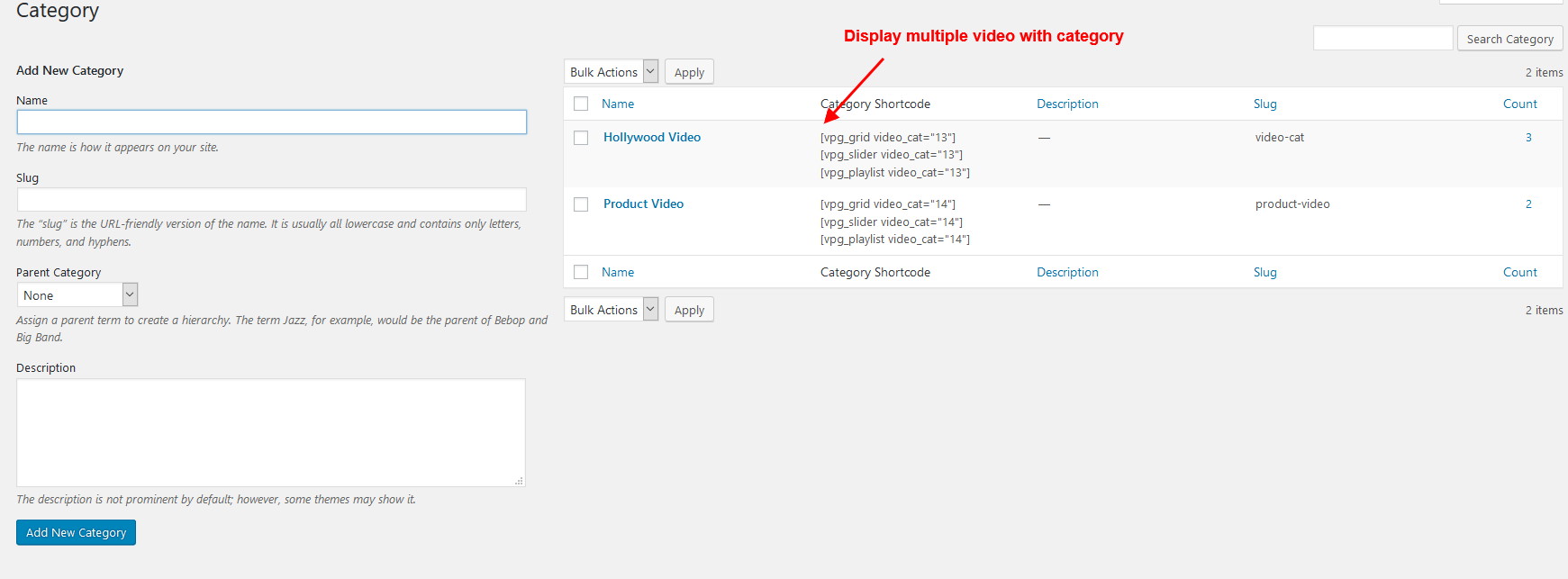 Use multiple video using category.