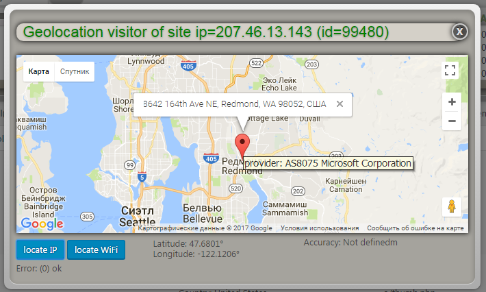 Geolocation of visitor to site