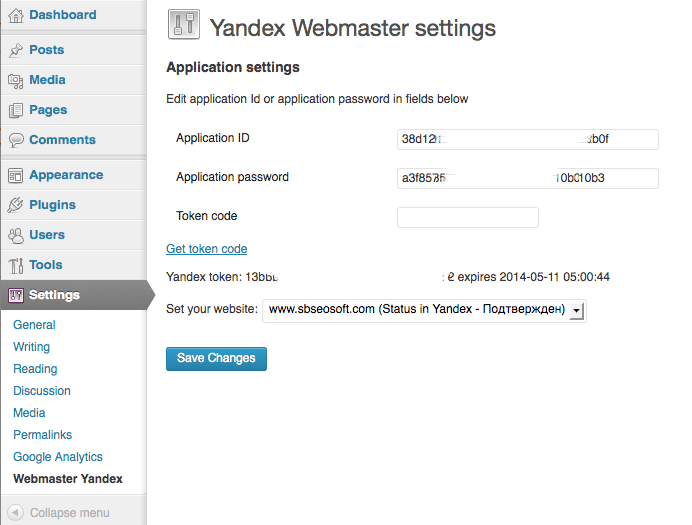 webmaster-yandex screenshot 2