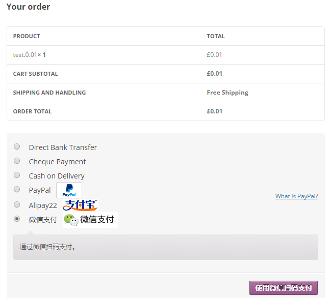 Checkout with option for wechat payment.