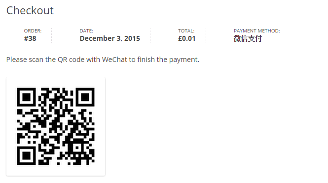 Order pay screen, including QR code of wechat  and payment amount.