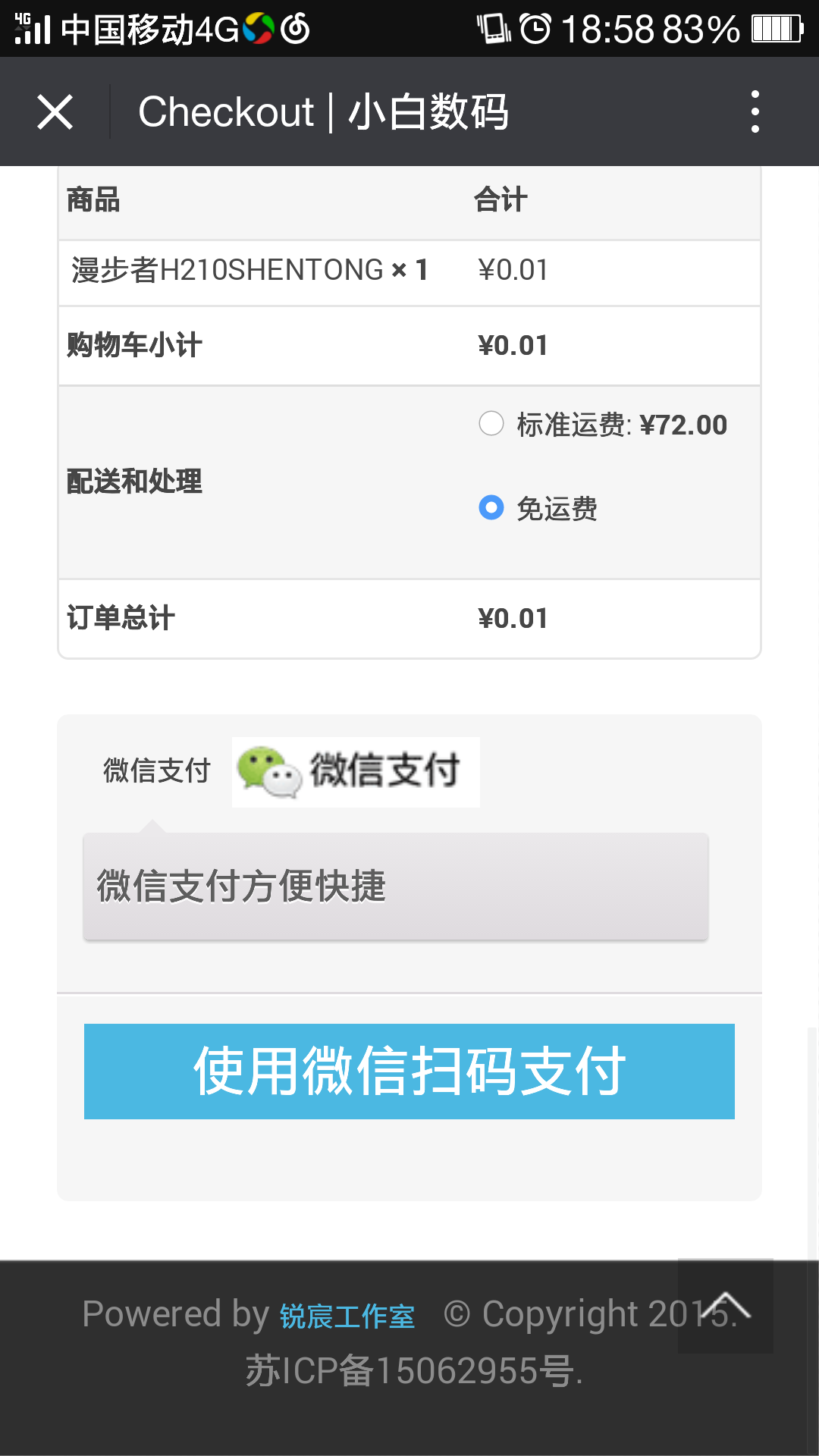 weChat mobile