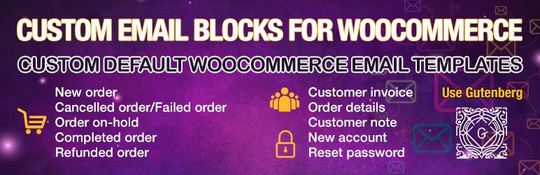 woo-custom-email-blocks
