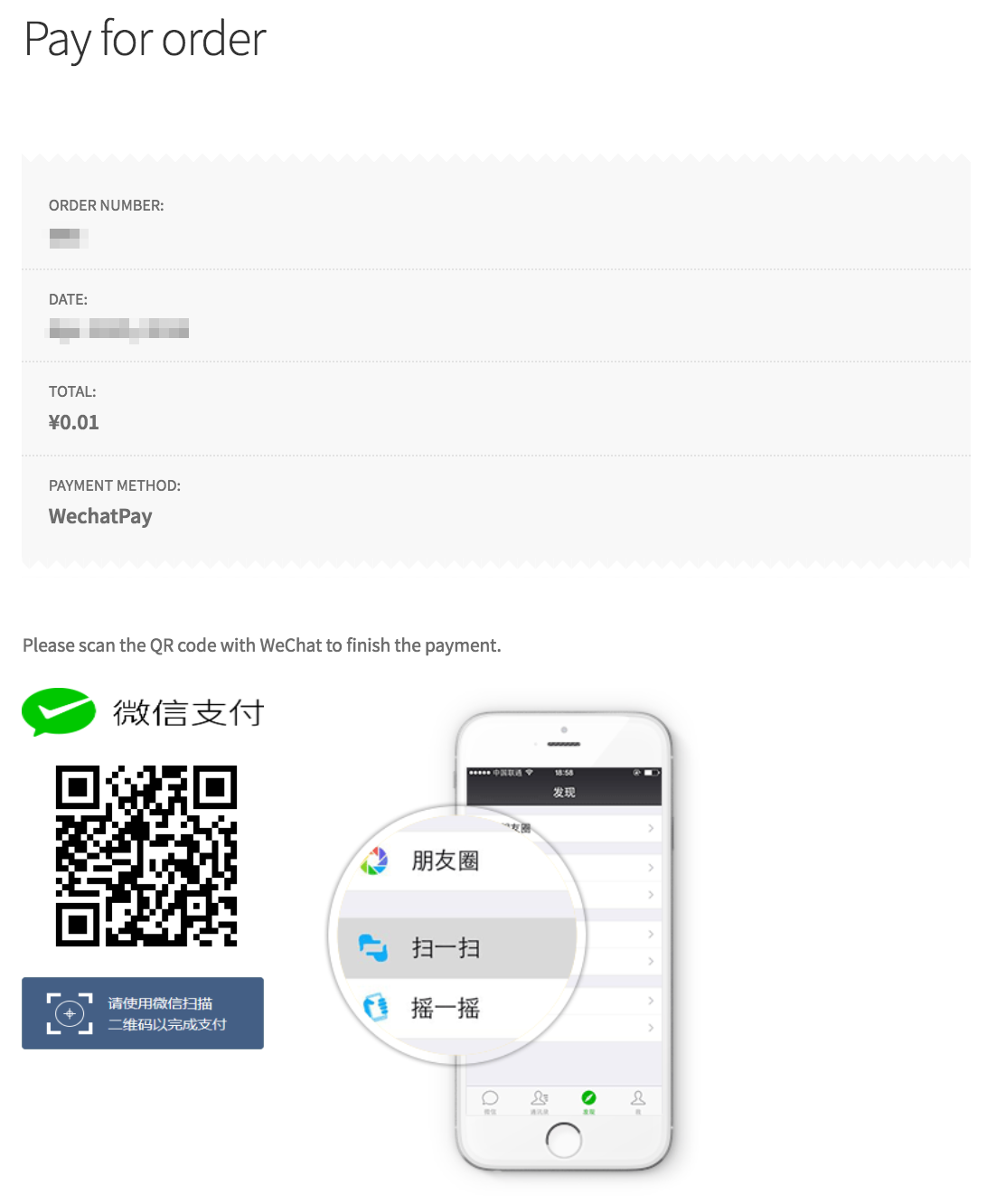Payment gateway for WooCommerce – Woo WeChatPay
