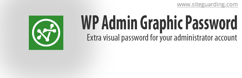 WP Admin Graphic Password (by SiteGuarding.com)