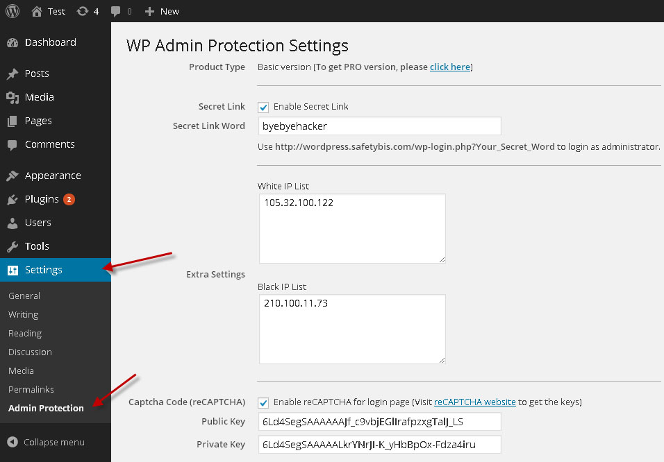 wp-admin-protection screenshot 3