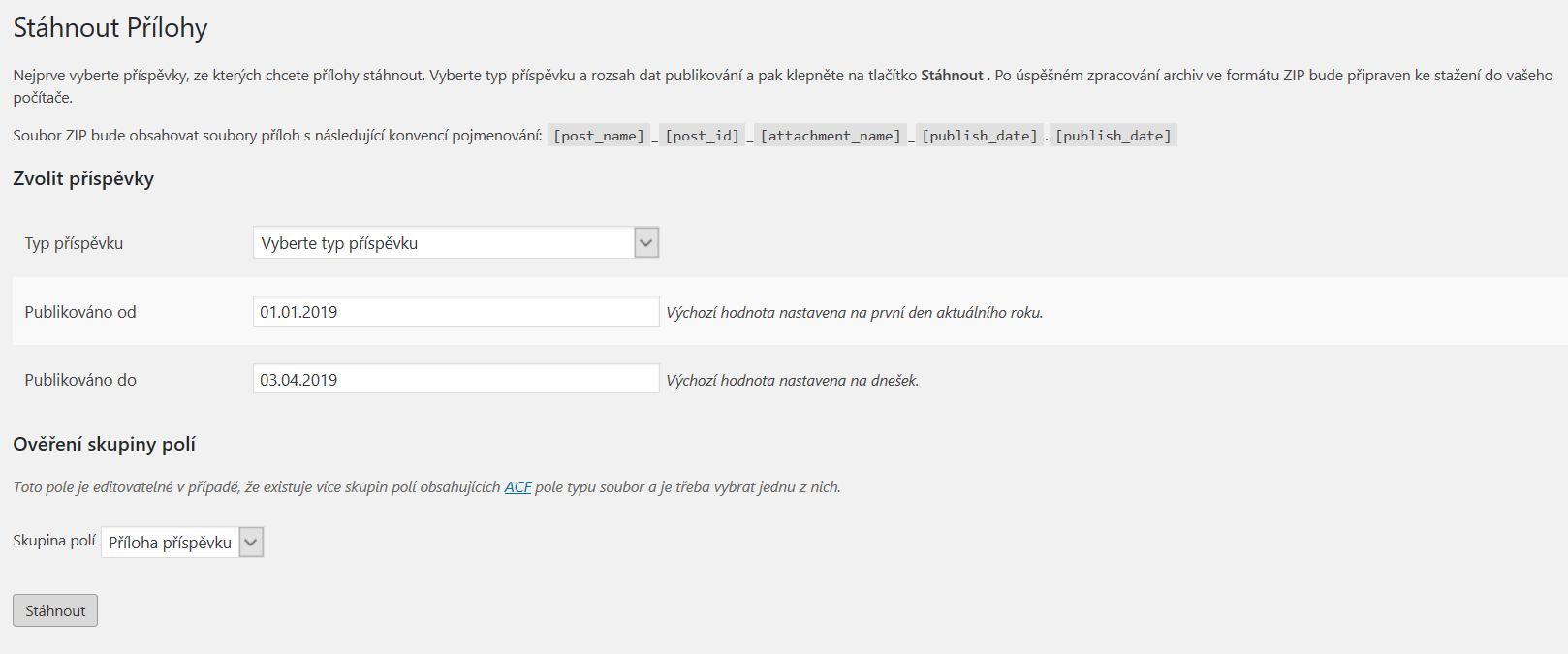 Tools page of plugin in administration