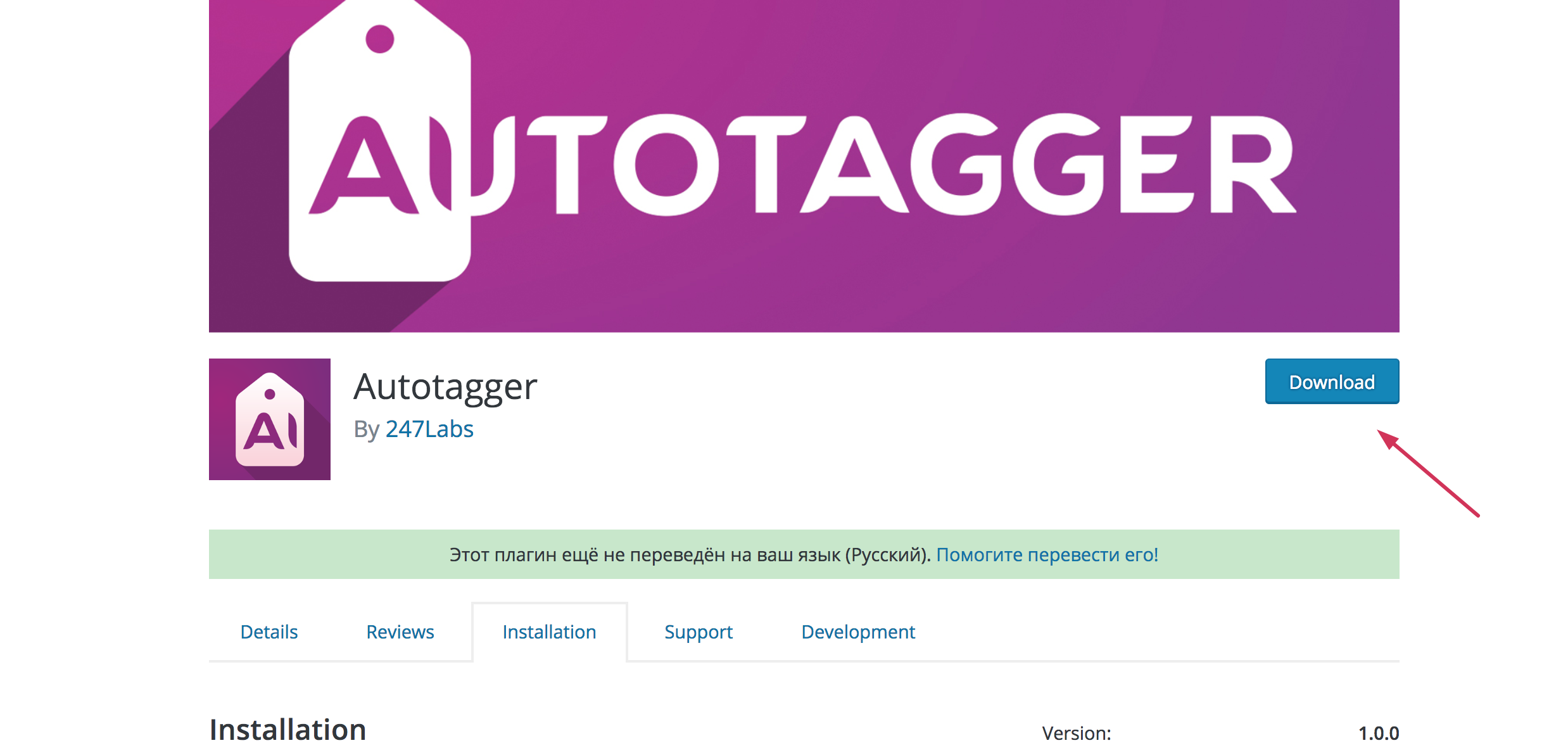 Autotagger Admin Panel : Tag Your Woo Commerce Products