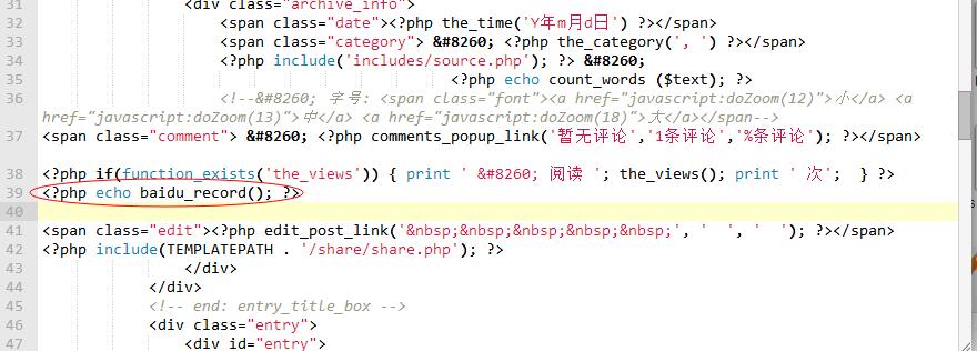 <p>Screenshot-install</p>