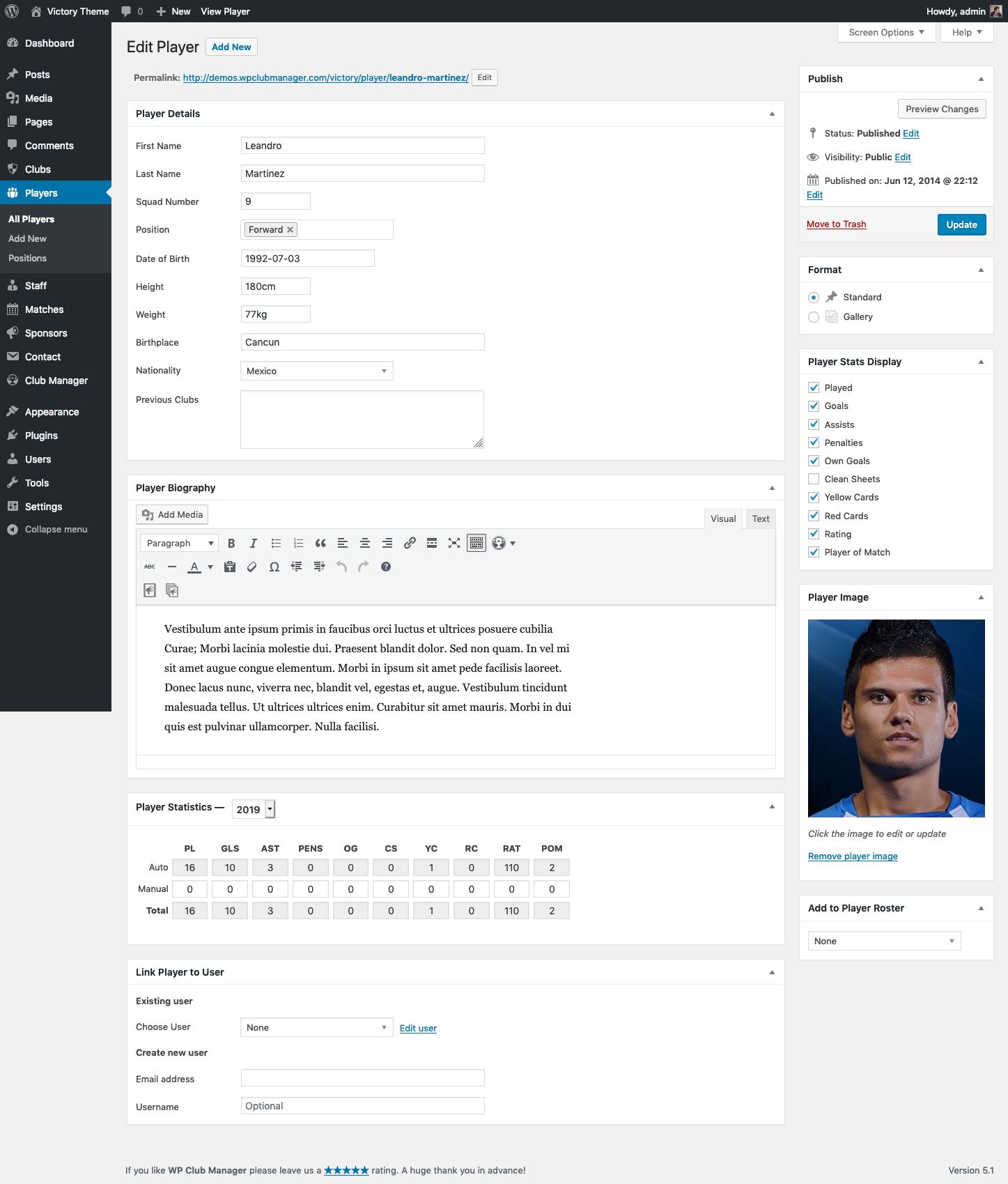Matches admin screen