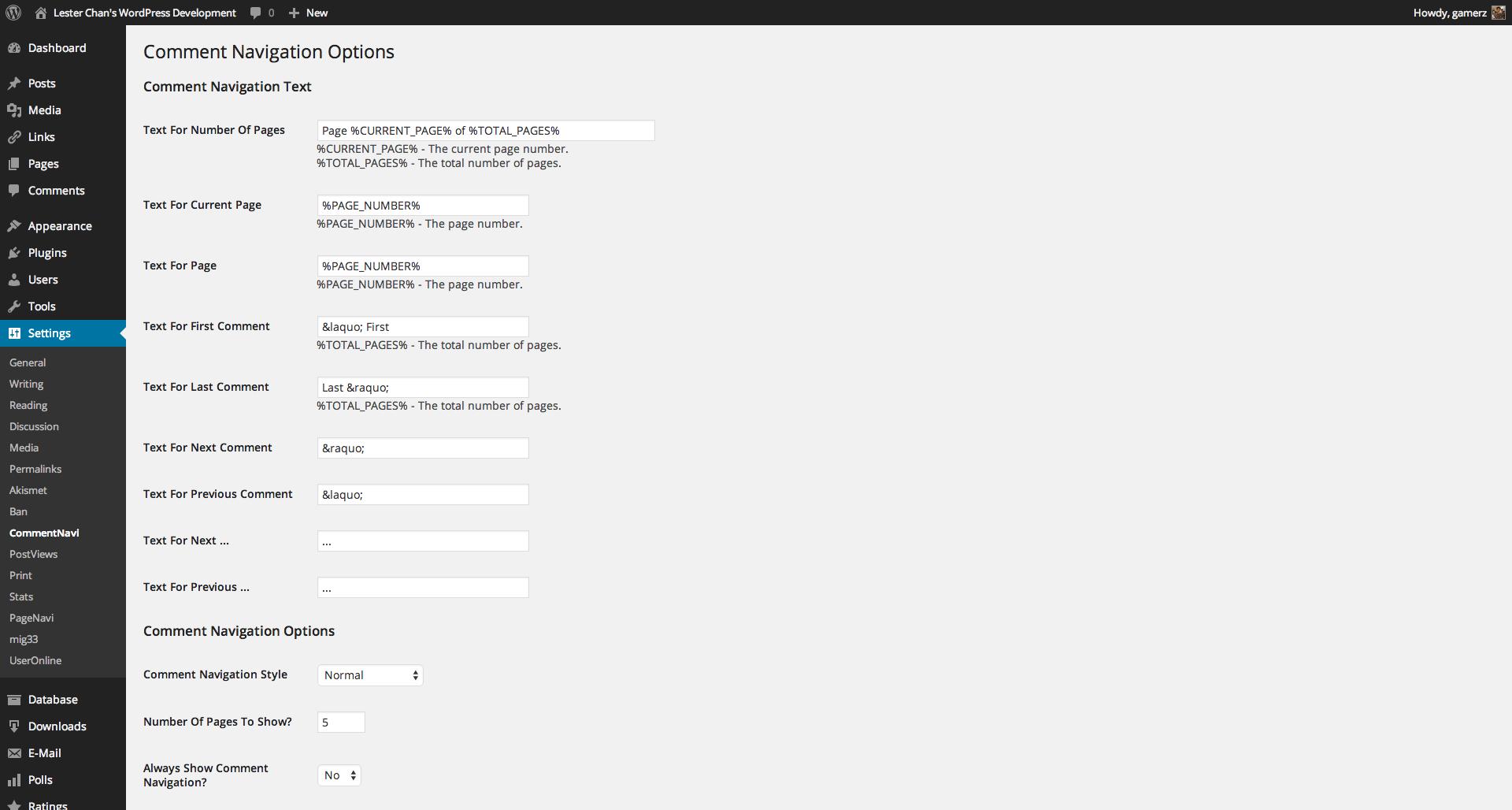 WP-CommentNavi's Screenshot: Admin - CommentNavi Options
