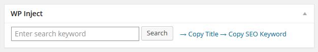 WordPress ImageInject arama kutusu