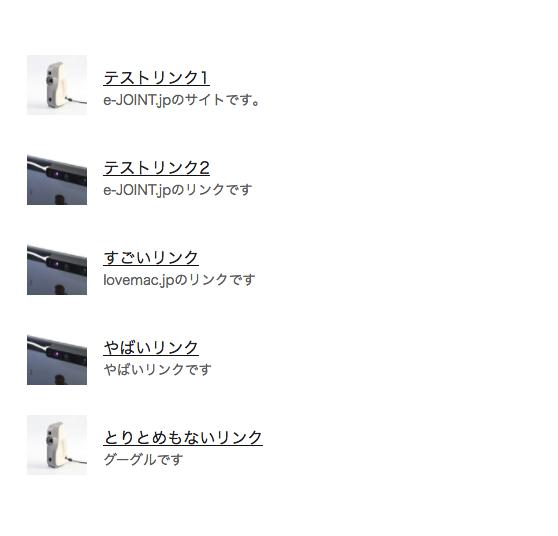 Link List Sample.