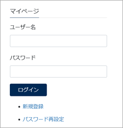 wp-member-login-by-spiral screenshot 3