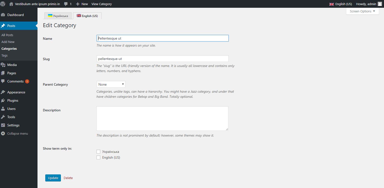 Taxonomy edit page