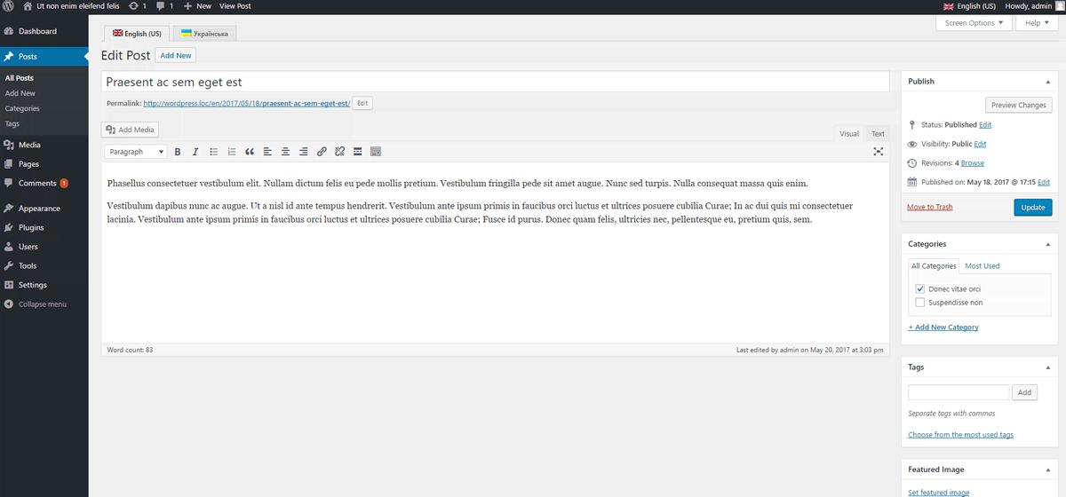Post edit page