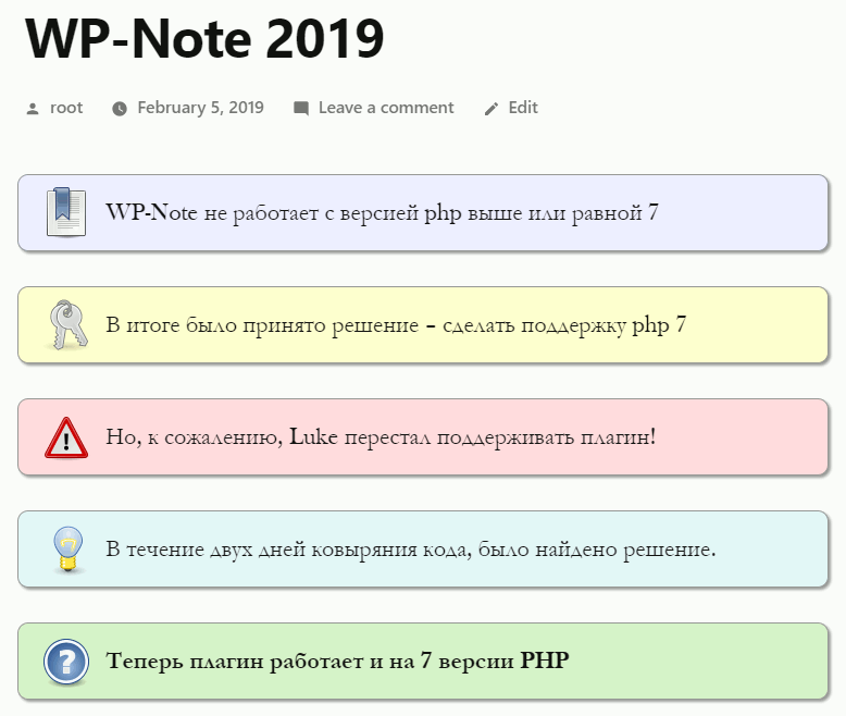 Wordpress Note in content