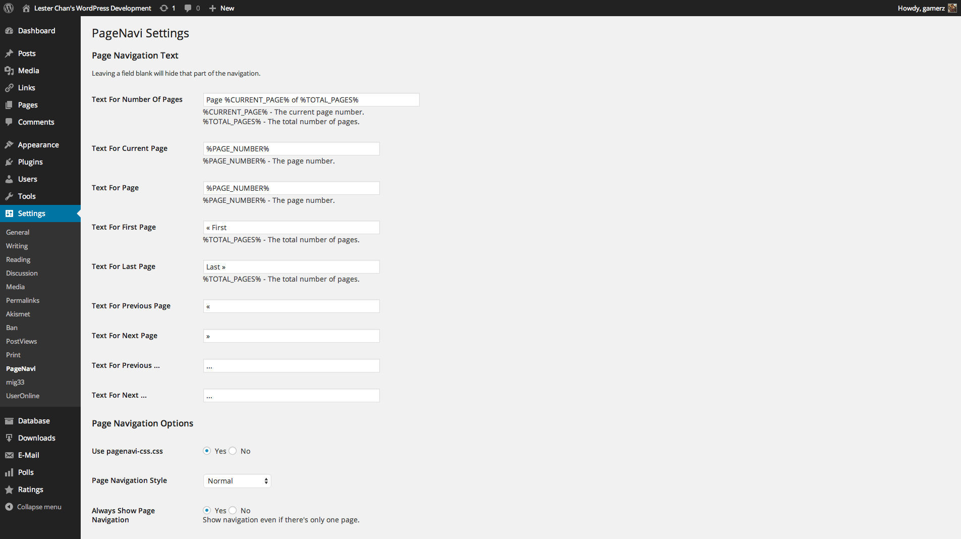 WP-PageNavi's Screenshot: Admin - Options Page