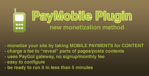 wp-paymobile-content-locker screenshot 1