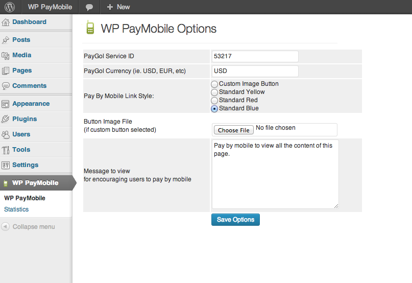 wp-paymobile-content-locker screenshot 2