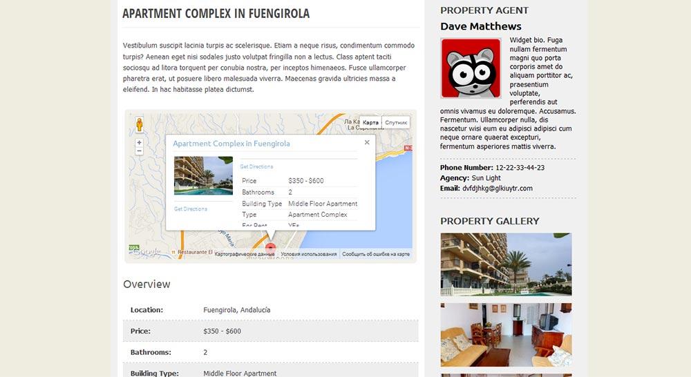 A Property Page